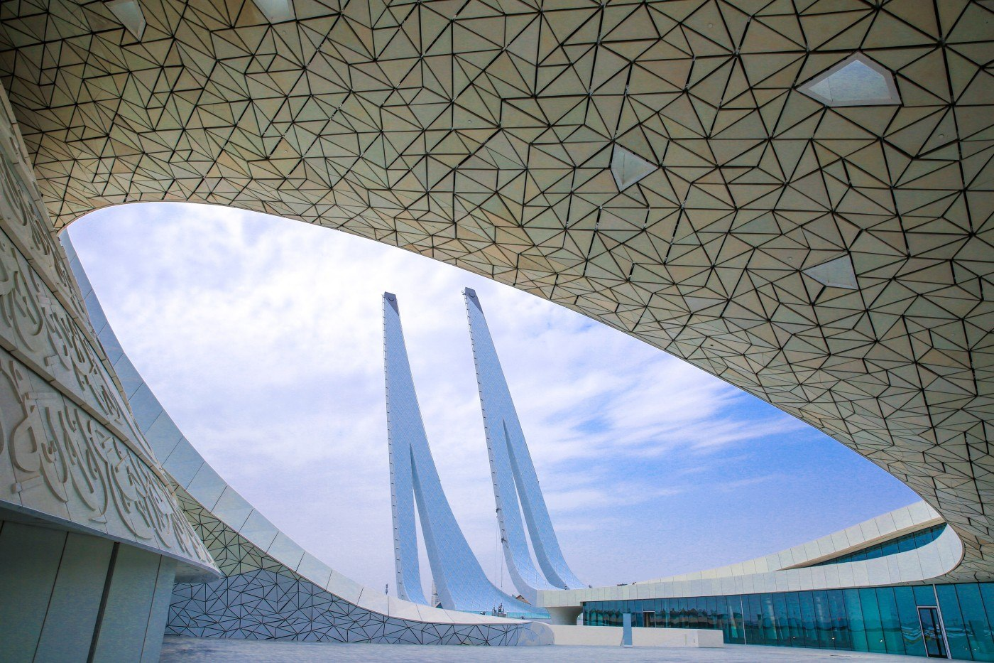 Mosque in Doha Education City by Mangera Yvars Architects