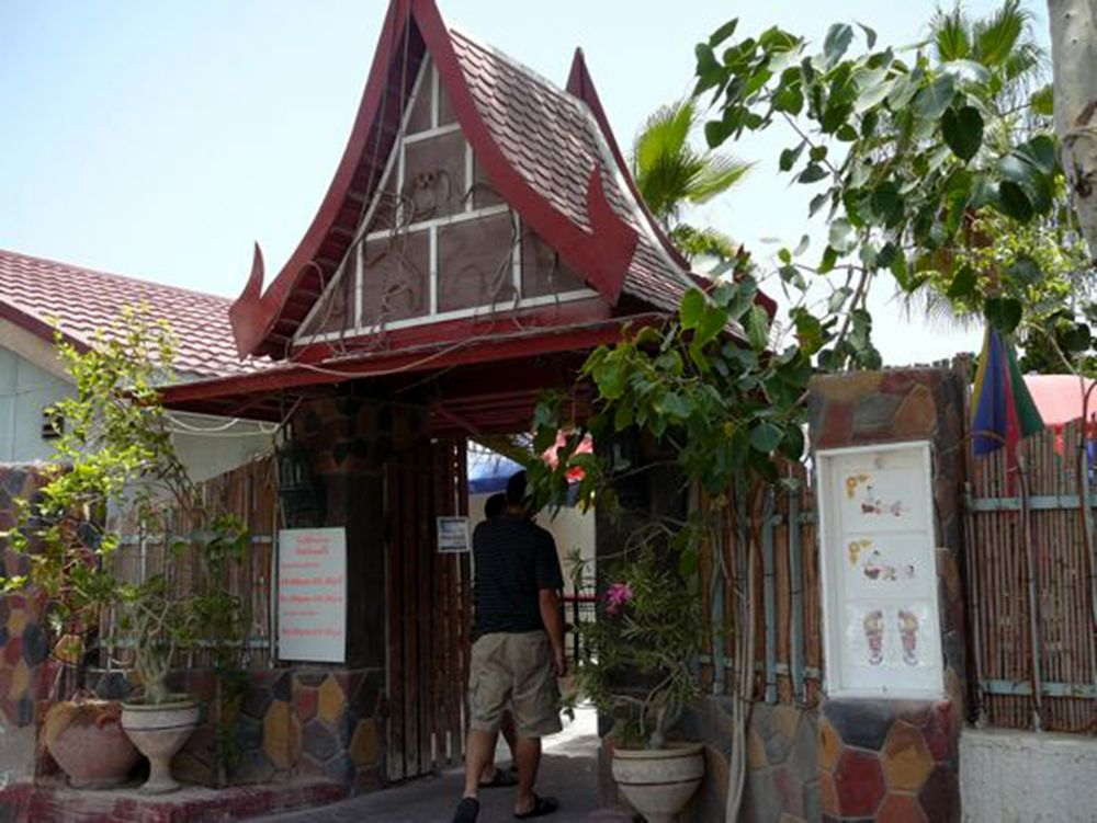Thai Snack & Massage – Entrance.