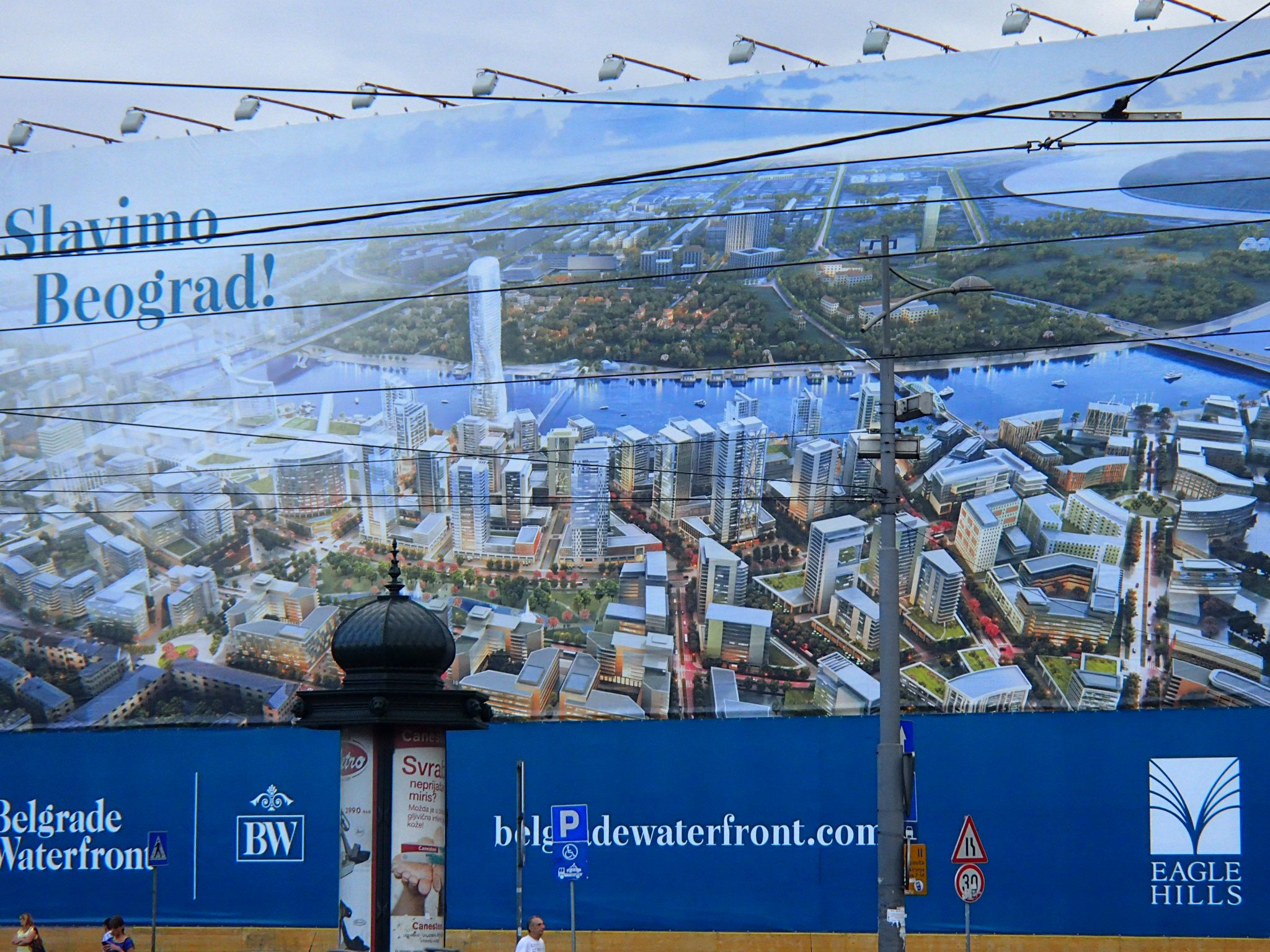 An advertisement to Belgrade's new waterfront plans, which may threaten Savamala as it is now.
