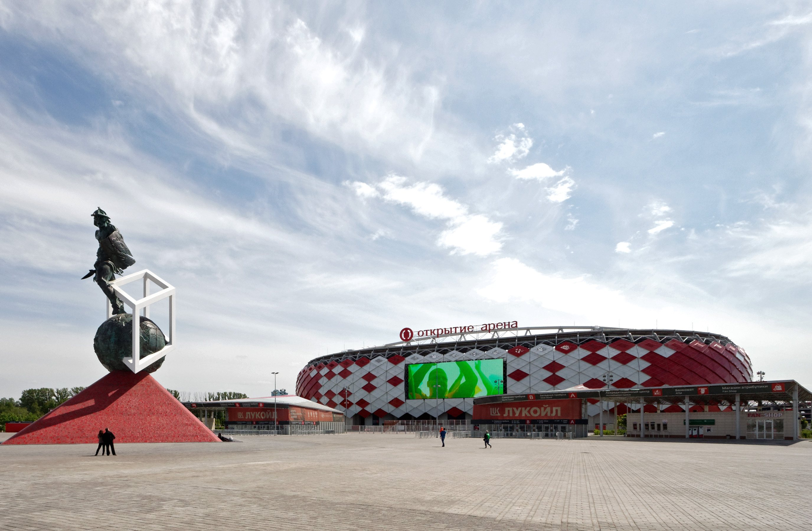 The square at the entrance of Spartak Stadium, in Moscow, with its Gladiator statue.