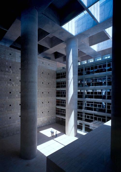 View of the interior of Caja Granada - Guiding Architects